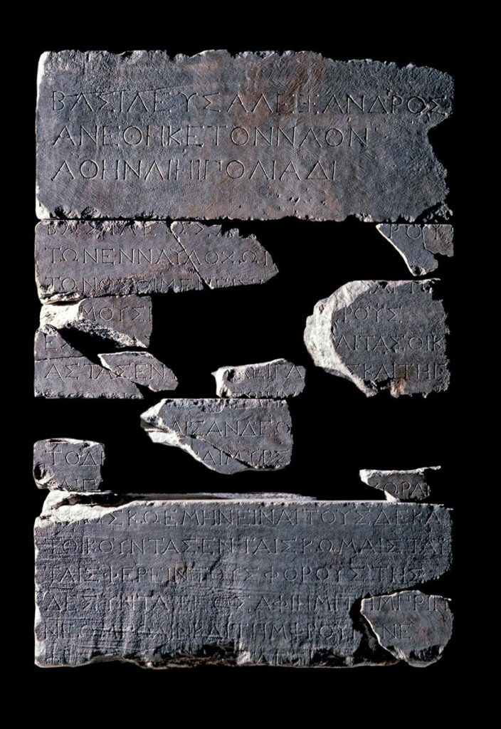 4.5 million historical artifacts in British Museum are now open to the internet for free (9)
